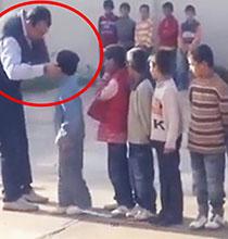 Küçük Çocuklara Şiddet Uygulayan Öğretmen